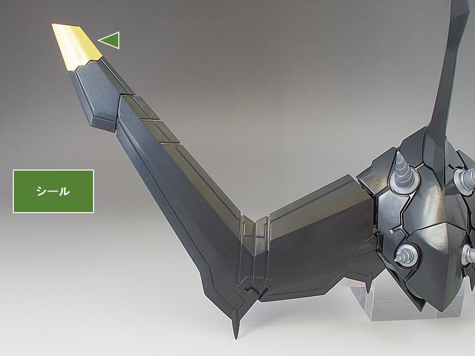 プライオボット グレンラガン58