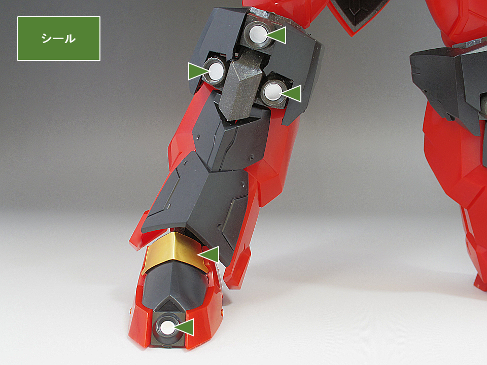 プライオボット グレンラガン42