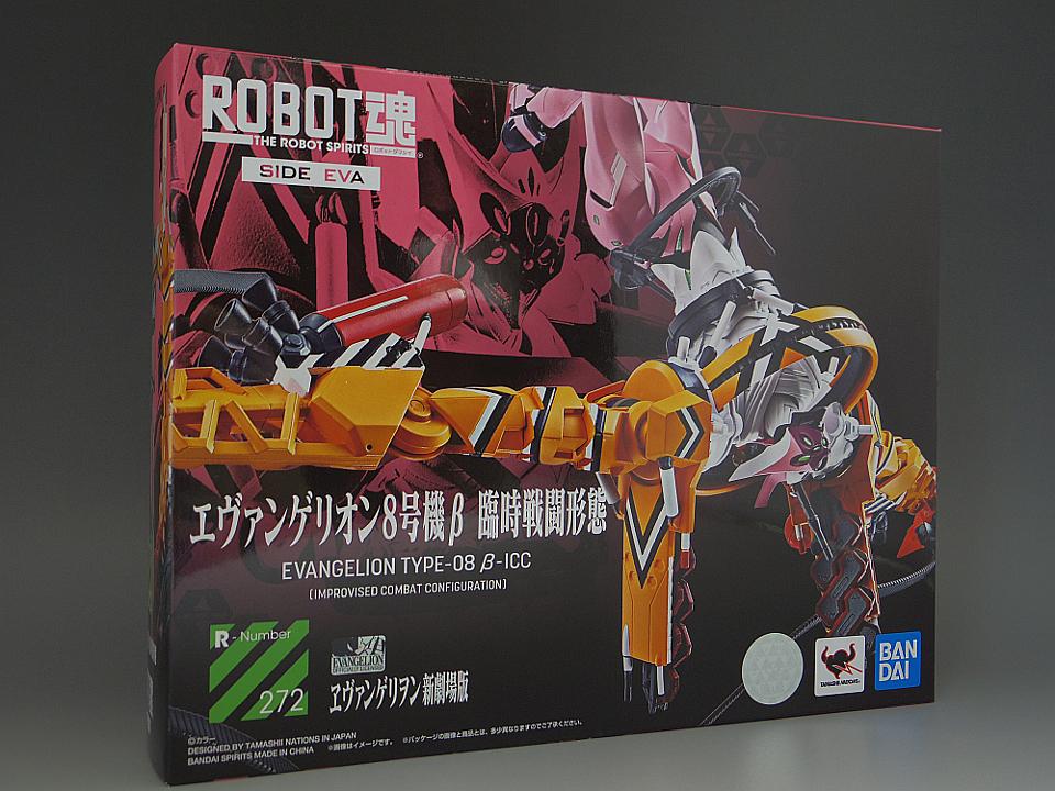 ROBOT魂 8号機臨時戦闘形態1
