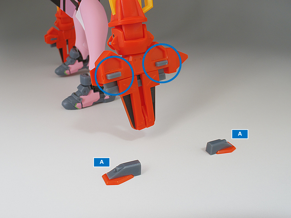 ROBOT魂 8号機臨時戦闘形態45