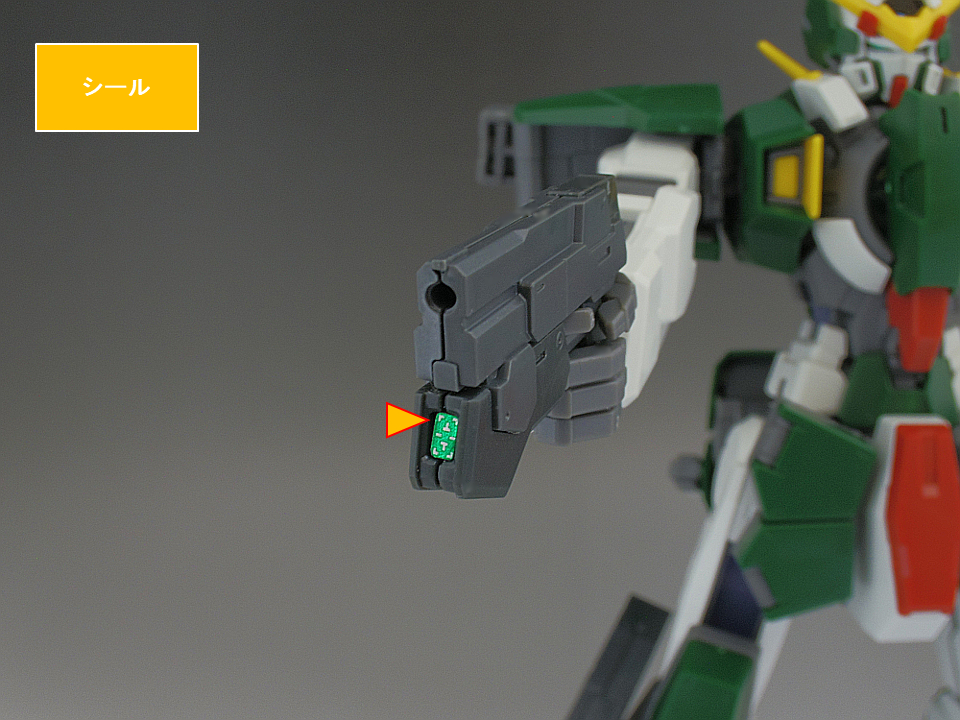 MG デュナメス89