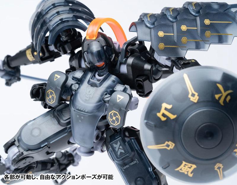 "ROBOT BUILD RB-09D SILA ""侍羅"" アクションフィギュアFIGURE-118010_06"