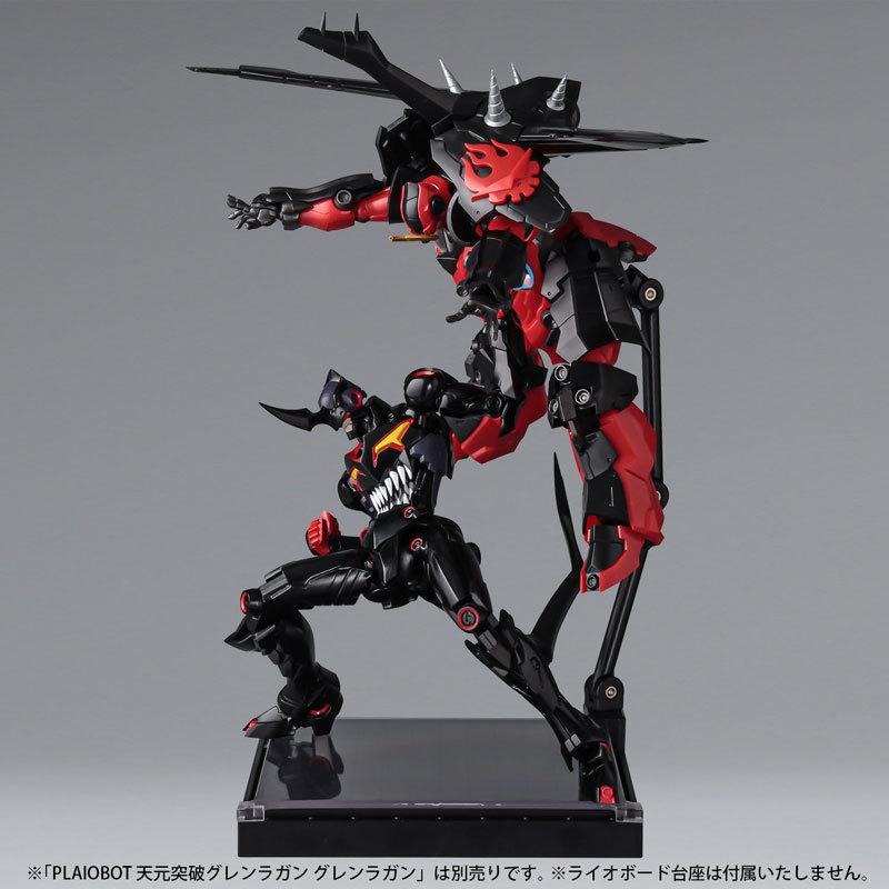 プライオボット 天元突破グレンラガン ラゼンガン プラモデルTOY-RBT-5562_16