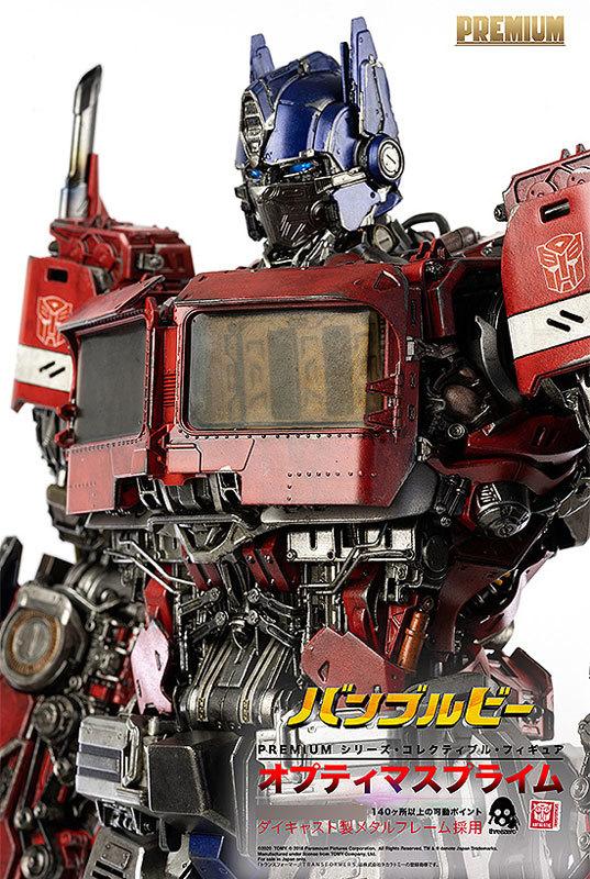 BUMBLEBEE PREMIUM Optimus Prime (バンブルビー PREMIUM オプティマスプライム) 可動フィギュアFIGURE-060525_06