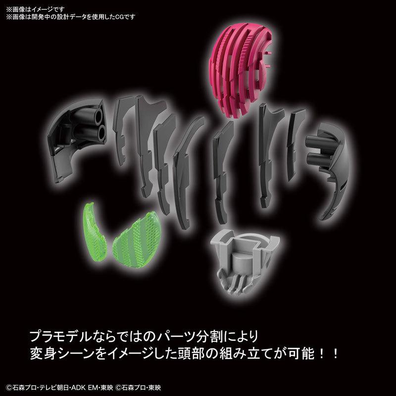 Figure-rise Standard 仮面ライダーディケイド プラモデルFIGURE-118442_03
