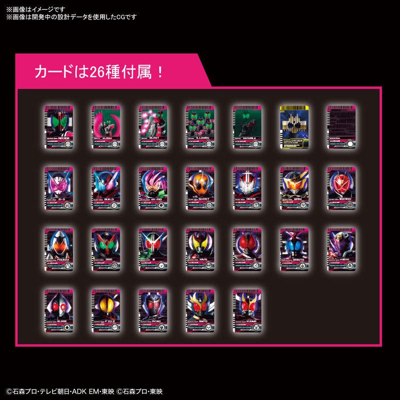Figure-rise Standard 仮面ライダーディケイド プラモデルFIGURE-118442_07
