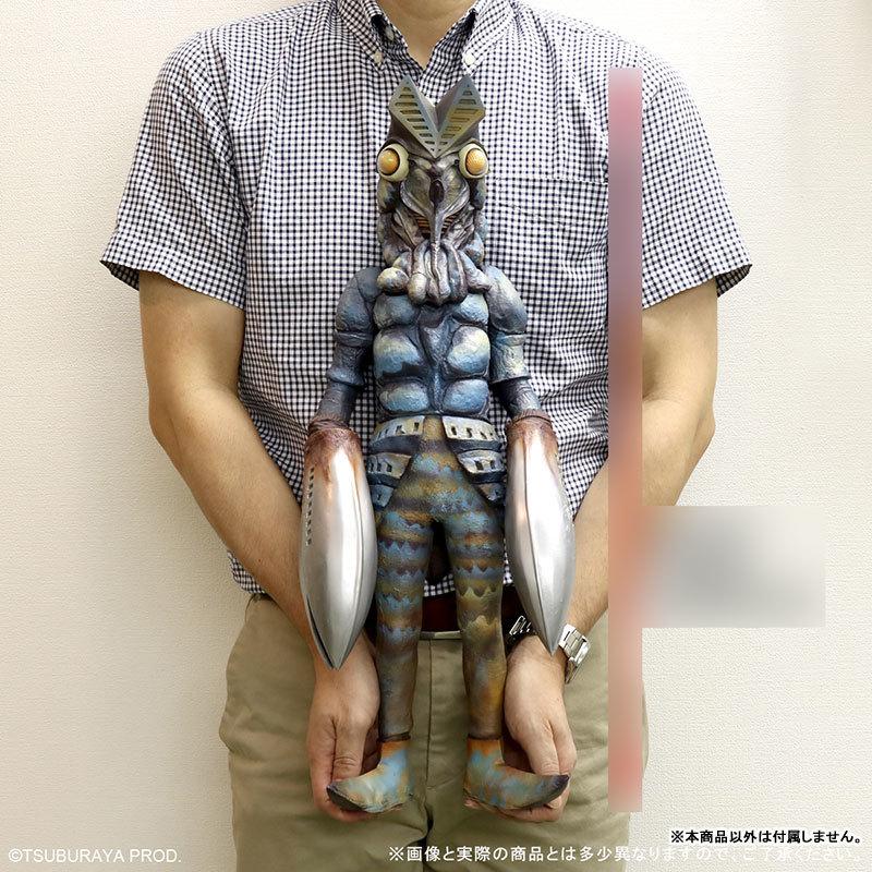 ギガンティックシリーズ ウルトラマン バルタン星人 完成品フィギュアFIGURE-118800_07