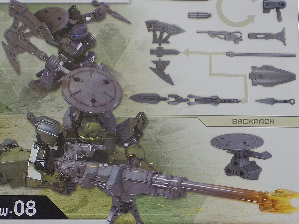 30MM シエルノヴァ用オプションウェポン1-1