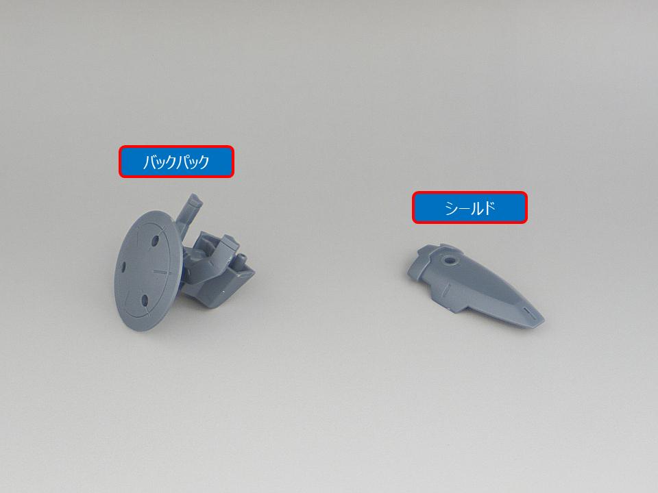 30MM シエルノヴァ用オプションウェポン1-4