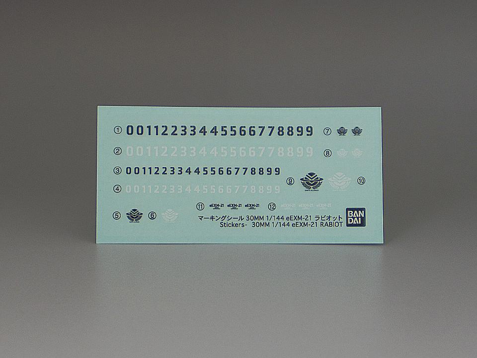 30MM ラビオット グレー53