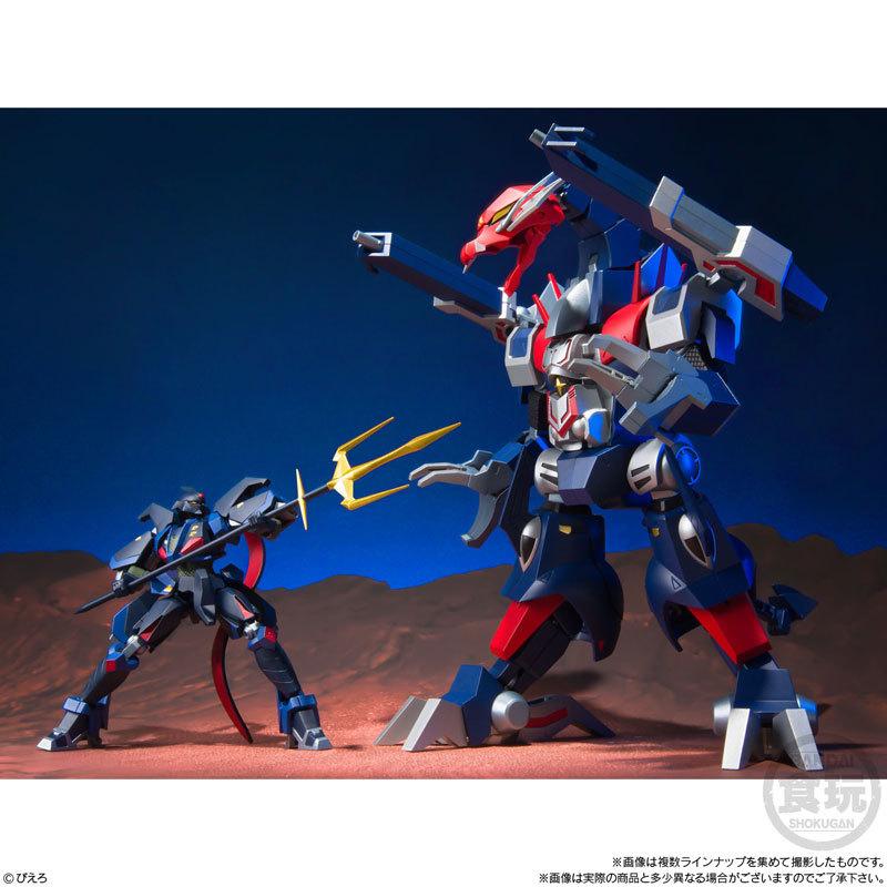 スーパーミニプラ 忍者戦士 飛影Vol3GOODS-04062883_02