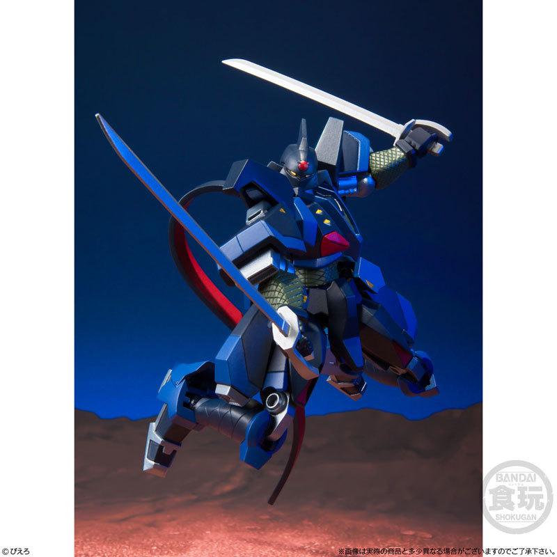 スーパーミニプラ 忍者戦士 飛影Vol3GOODS-04062883_03