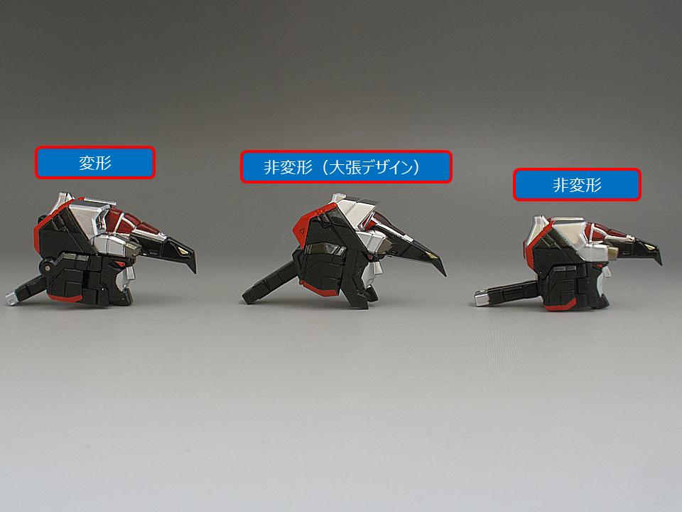 千値練 ファイナルダンクーガ130