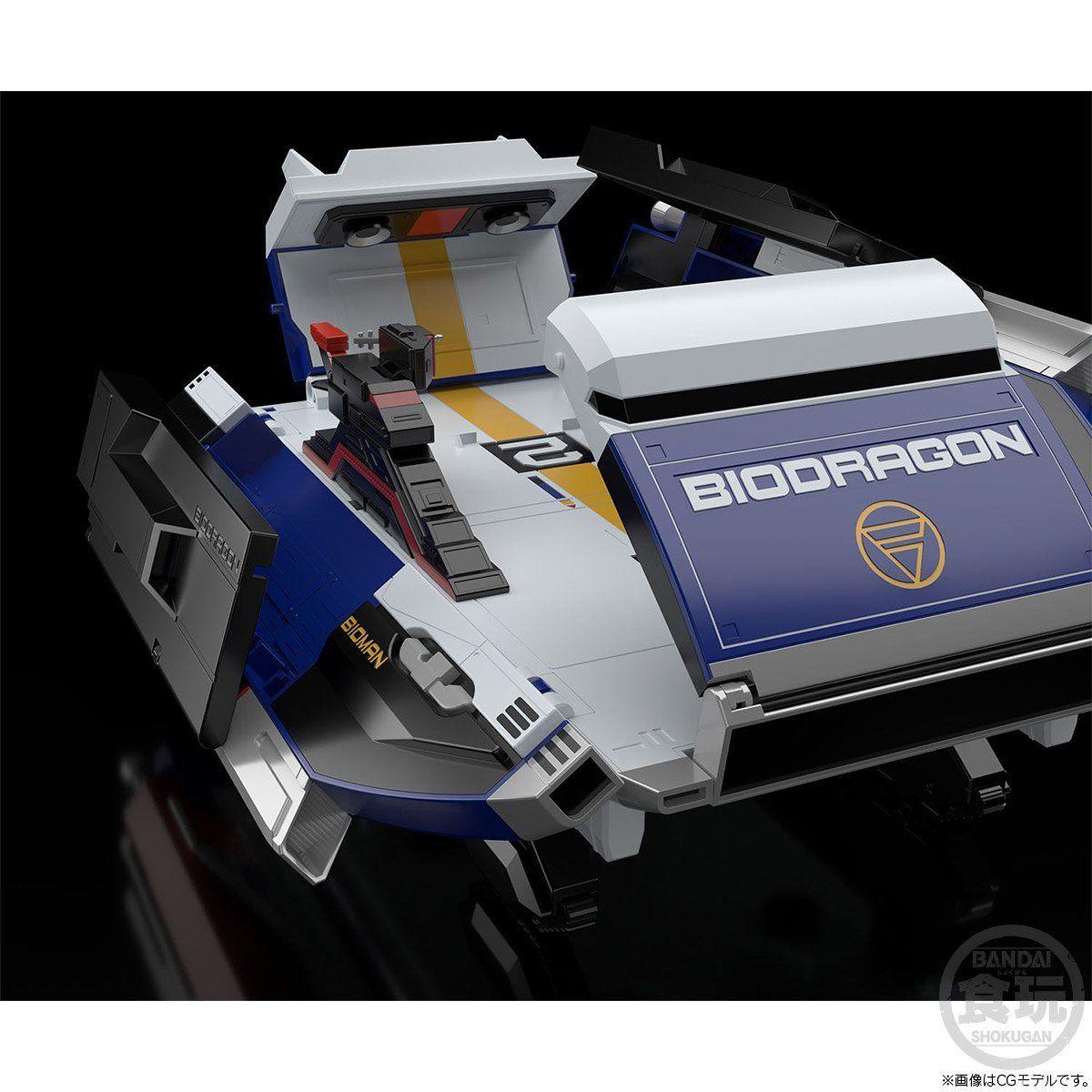 スーパーミニプラ ビッグスケール バイオドラゴン05