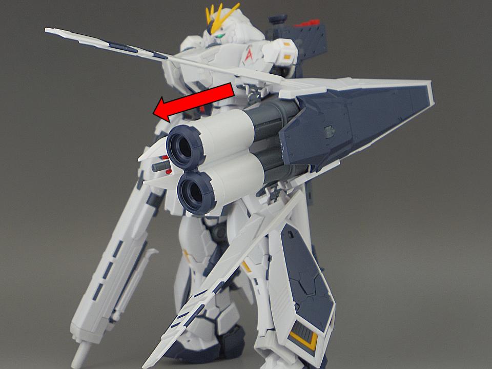 RG νガンダム HWS43