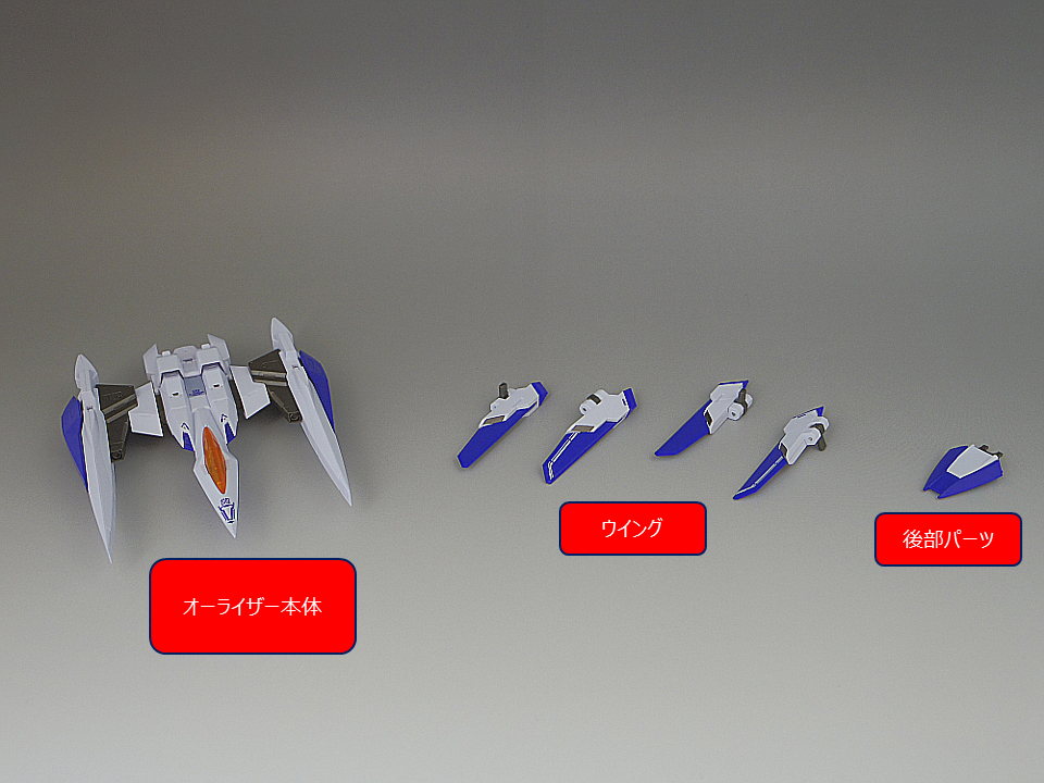 METAL ROBOT魂 ダブルオー ザンライザー170