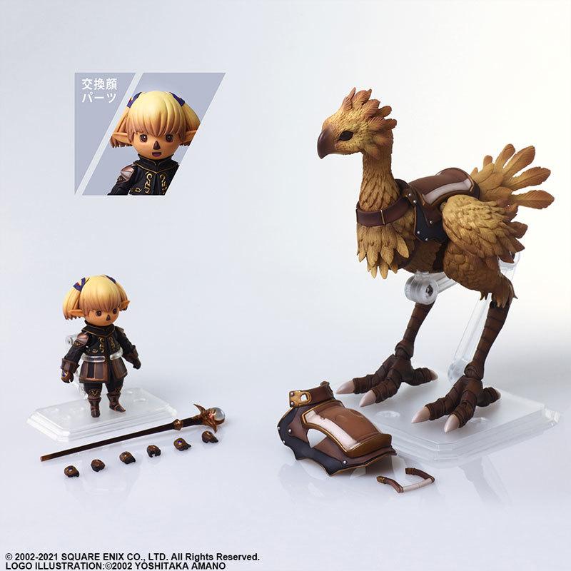 ファイナルファンタジー XI ブリングアーツ シャントット&チョコボ アクションフィギュアFIGURE-120806_07