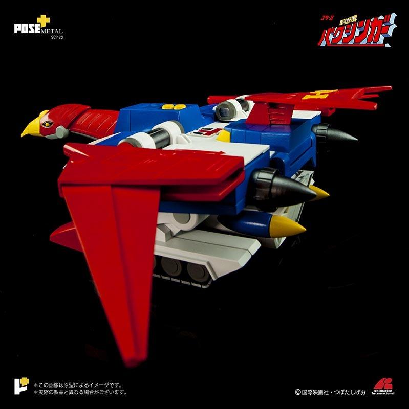 POSE_メタルシリーズ P_02DX 銀河烈風DXセット[バクシンガー_バクシンバード]FIGURE-120653_07
