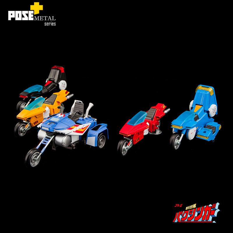 POSE_メタルシリーズ P_02DX 銀河烈風DXセット[バクシンガー_バクシンバード]FIGURE-120653_11