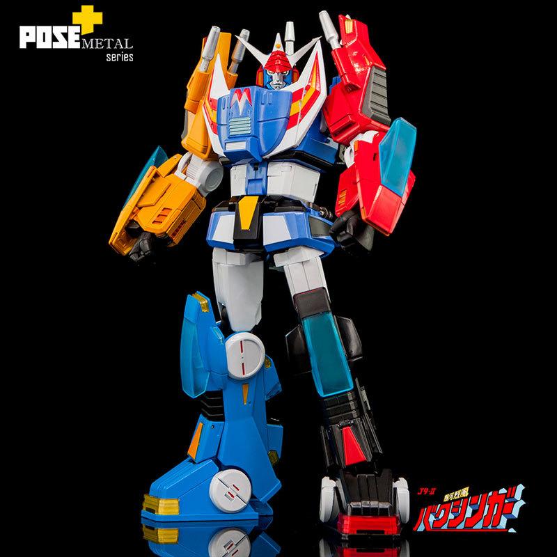 POSE_メタルシリーズ P_02DX 銀河烈風DXセット[バクシンガー_バクシンバード]FIGURE-120653_22