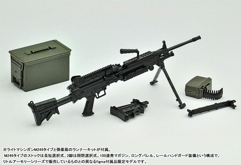 figma リトルアーモリー 西部愛FIGURE-120552_09