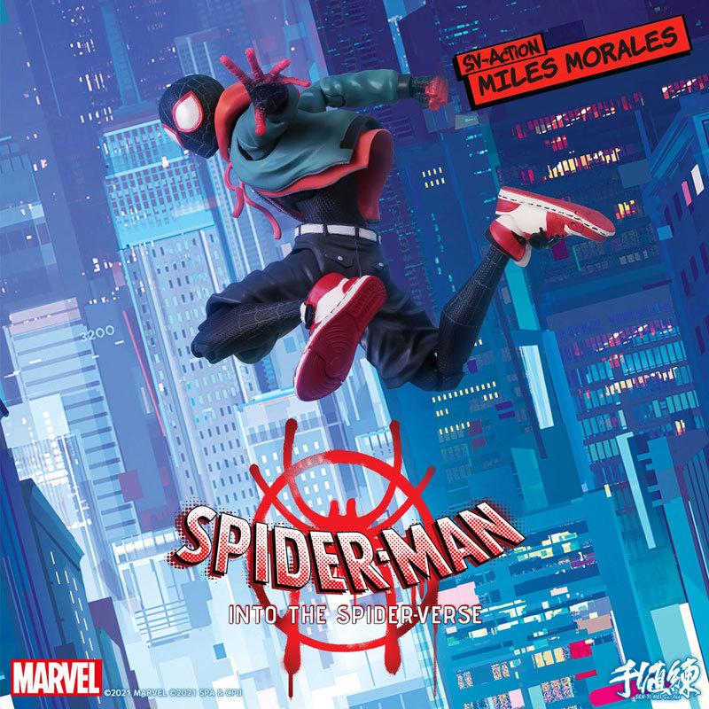 スパイダーマン:スパイダーバース SVアクション マイルス・モラレススパイダーマン アクションフィギュアFIGURE-121051_02