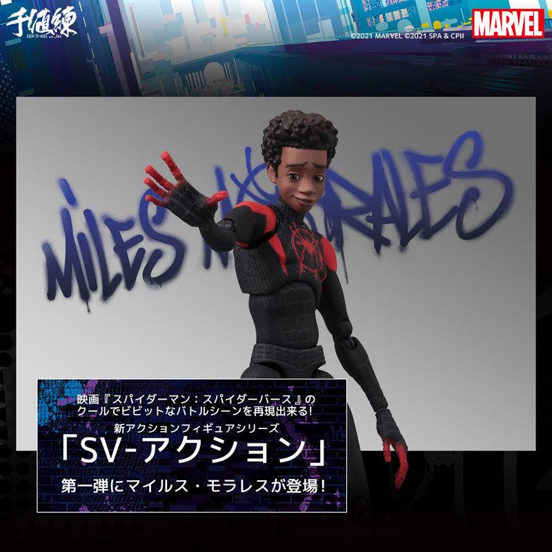 スパイダーマン:スパイダーバース SVアクション マイルス・モラレススパイダーマン アクションフィギュアFIGURE-121051_03