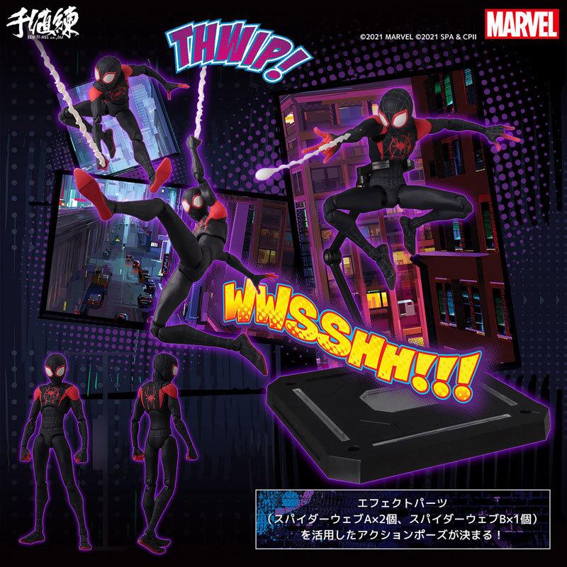 スパイダーマン:スパイダーバース SVアクション マイルス・モラレススパイダーマン アクションフィギュアFIGURE-121051_04