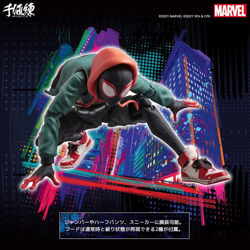 スパイダーマン:スパイダーバース SVアクション マイルス・モラレススパイダーマン アクションフィギュアFIGURE-121051_05