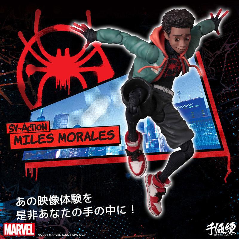 スパイダーマン:スパイダーバース SVアクション マイルス・モラレススパイダーマン アクションフィギュアFIGURE-121051_07