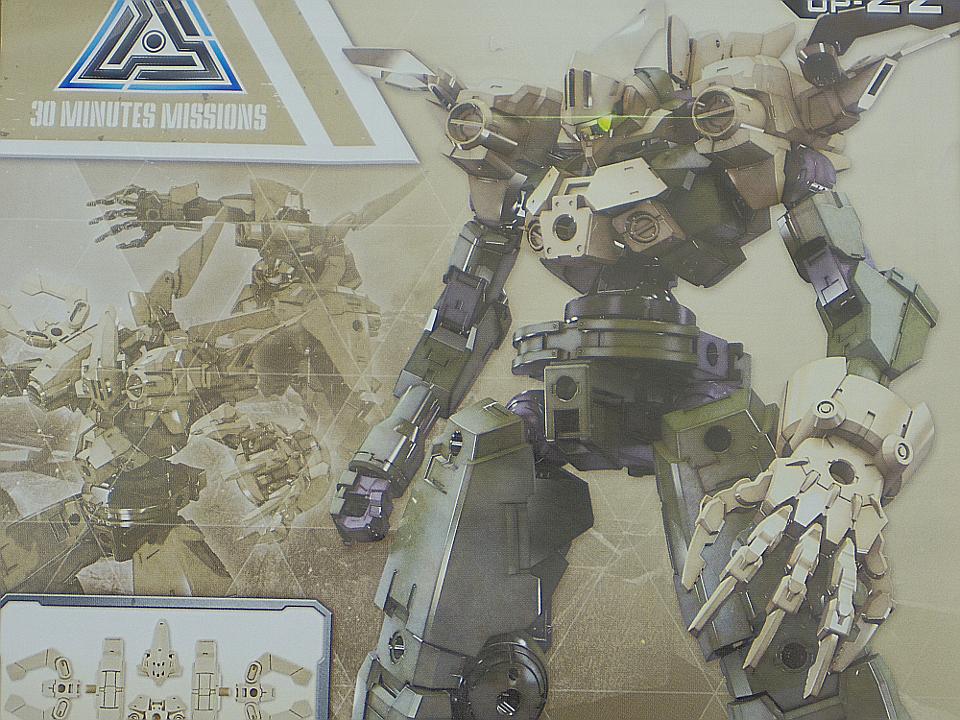 30MM シエルノヴァ 防衛アーマー1