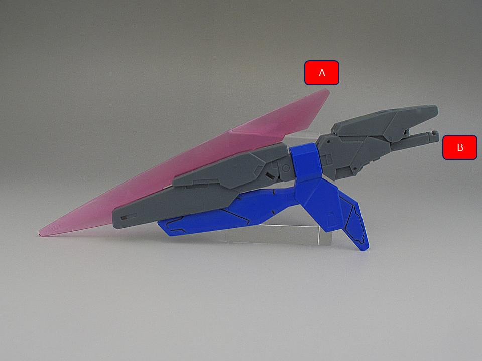 HGBD スカイメビウス63