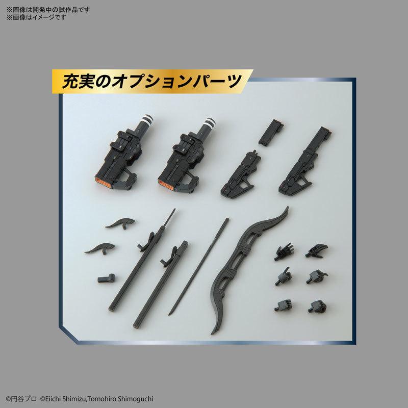 Figure-rise Standard ULTRAMAN SUIT (強行突入型) -ACTION- プラモデルFIGURE-122605_06