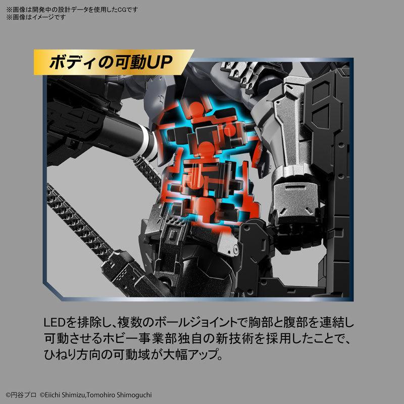 Figure-rise Standard ULTRAMAN SUIT (強行突入型) -ACTION- プラモデルFIGURE-122605_05