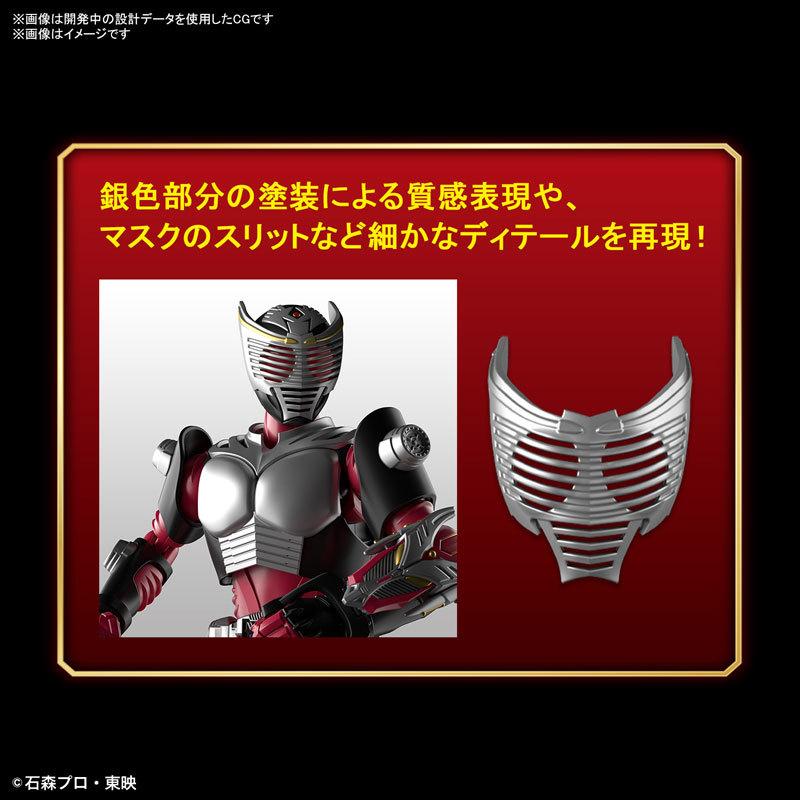 Figure-rise Standard 仮面ライダー龍騎 プラモデルFIGURE-122601_04