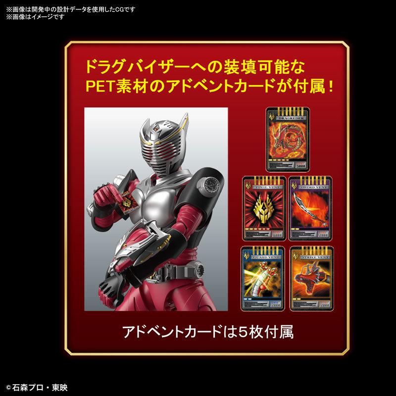 Figure-rise Standard 仮面ライダー龍騎 プラモデルFIGURE-122601_05