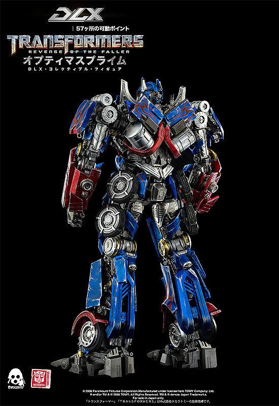 Transformers Revenge of the Fallen DLX Optimus Prime トランスフォーマーリベンジ オプティマスプライムFIGURE-122825_02