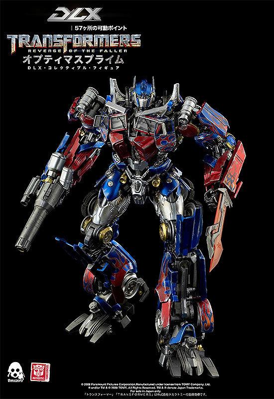 Transformers Revenge of the Fallen DLX Optimus Prime トランスフォーマーリベンジ オプティマスプライムFIGURE-122825_04