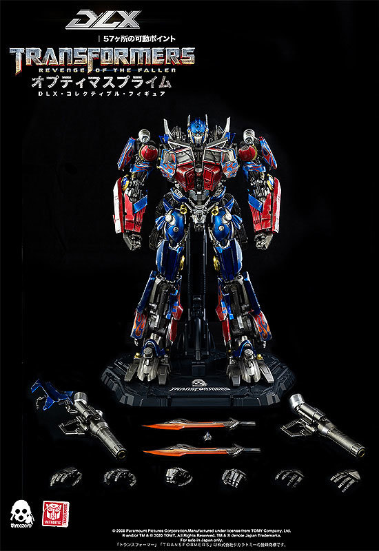 Transformers Revenge of the Fallen DLX Optimus Prime トランスフォーマーリベンジ オプティマスプライムFIGURE-122825_10