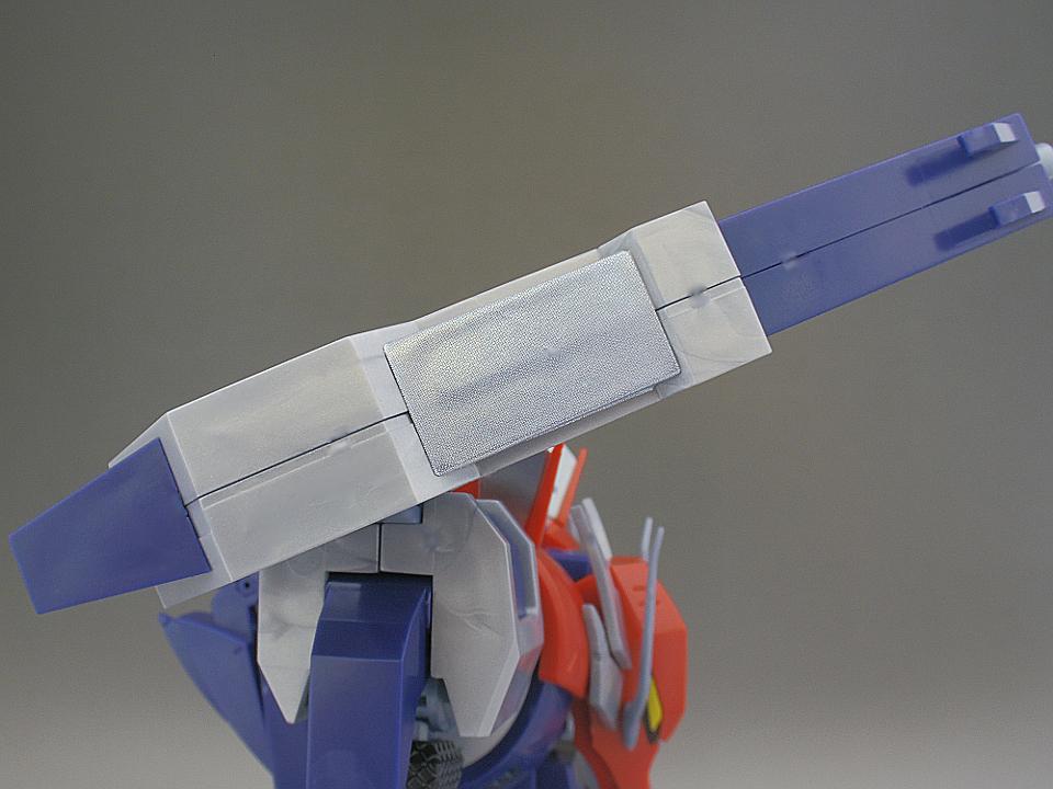 スーパーミニプラ飛影3-75