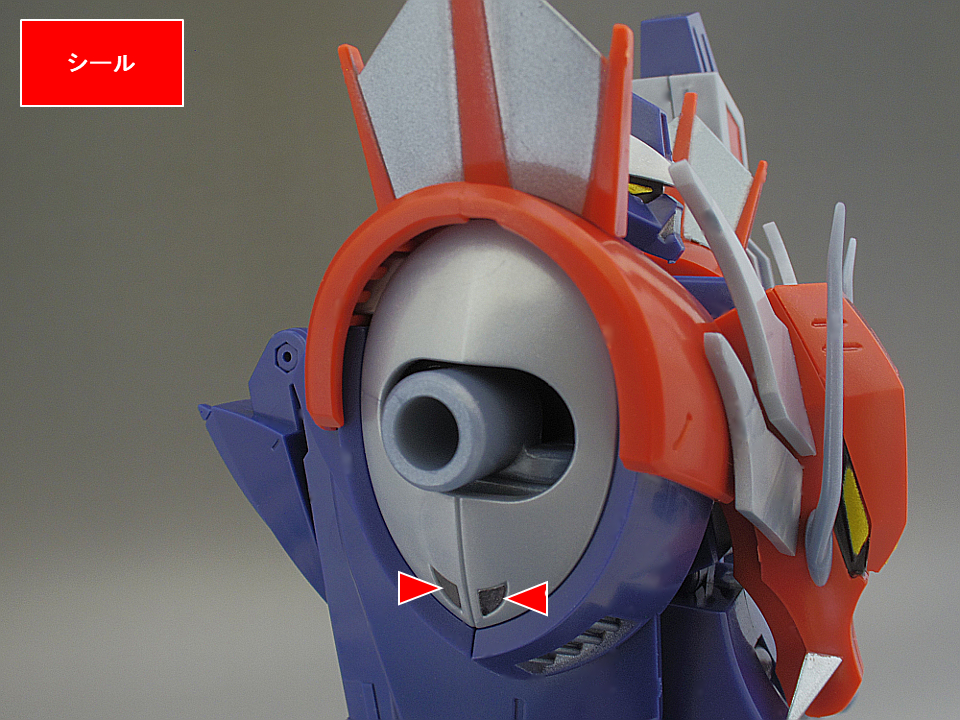 スーパーミニプラ飛影3-a7