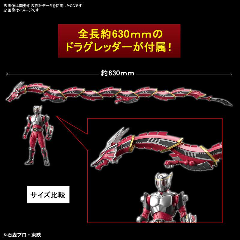 Figure-rise Standard 仮面ライダー龍騎 プラモデルFIGURE-122601_03