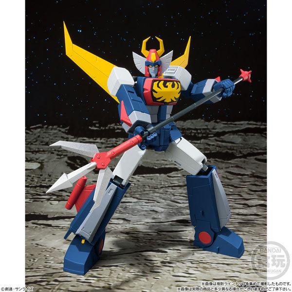スーパーミニプラ 無敵ロボ トライダーG7 3個入りBOXGOODS-04093878_01