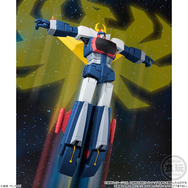 スーパーミニプラ 無敵ロボ トライダーG7 3個入りBOXGOODS-04093878_02