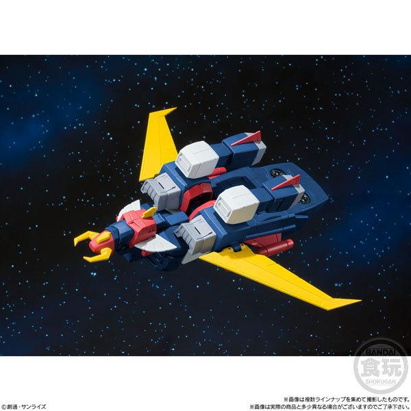 スーパーミニプラ 無敵ロボ トライダーG7 3個入りBOXGOODS-04093878_03
