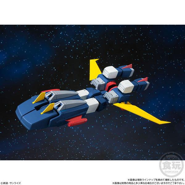スーパーミニプラ 無敵ロボ トライダーG7 3個入りBOXGOODS-04093878_04