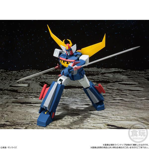 スーパーミニプラ 無敵ロボ トライダーG7 3個入りBOXGOODS-04093878_05