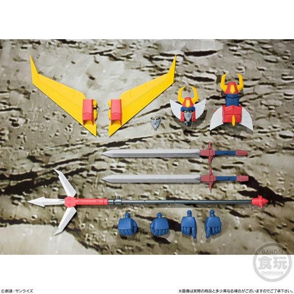 スーパーミニプラ 無敵ロボ トライダーG7 3個入りBOXGOODS-04093878_06