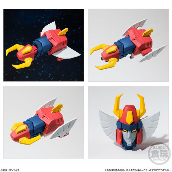 スーパーミニプラ 無敵ロボ トライダーG7 3個入りBOXGOODS-04093878_07