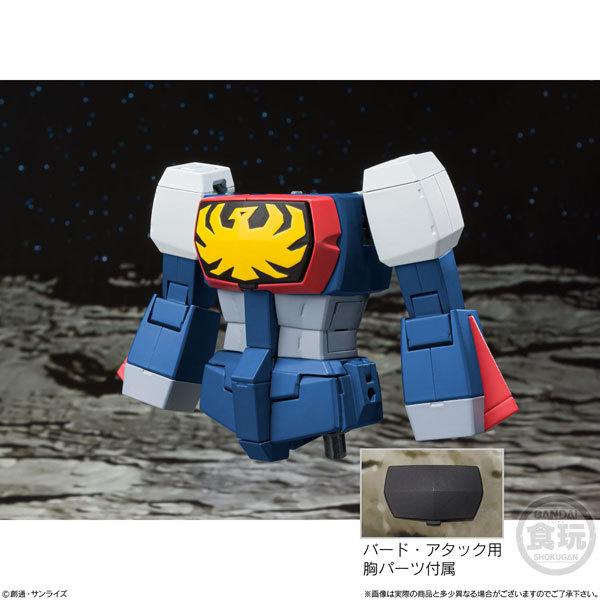 スーパーミニプラ 無敵ロボ トライダーG7 3個入りBOXGOODS-04093878_08